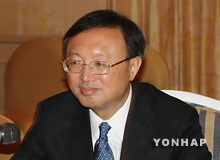 Ян Цзечи: Ситуация на Корейском полуострове напряжённая и сложная