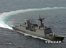S.Korean Destroyer to Dock at Benghazi on Wed.