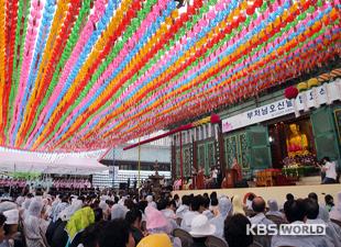 [사회] 부처님 오신 날 법요식 행사 및 남북공동발원문 발표