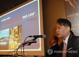 S. Korea to Operate Massive Cruise Ship Next Year