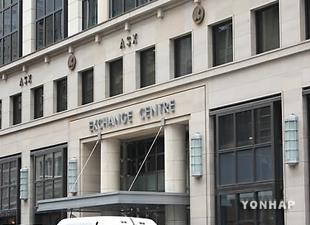 外国人投資家の保有株式 10年ぶりの最高額