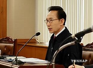 Präsident Lee bildet Kabinett um