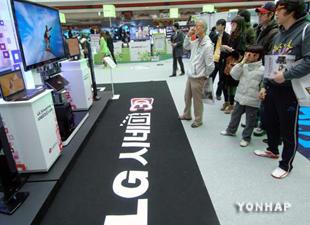 Größte IT-Messe Koreas eröffnet