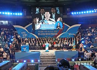 ハンナラ党 7月4日に全党大会開催へ