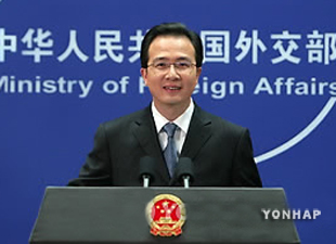Chinese Foreign Ministry: S. Korea Actively Reviewing AIIB Issue