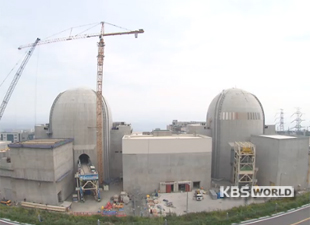 Presidential Hopefuls of 3 Parties Oppose New Nuclear Power Plants