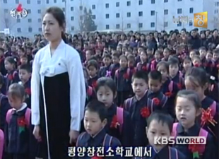 UK to Expand English Program in NK