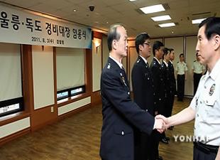 La Policía eleva el rango de los responsables de Ulleung y Dokdo