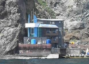 Finalizan las obras de remodelación de la residencia en Dokdo