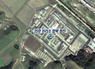 L'Onu appelle à nouveau la Corée du Nord à respecter les droits de l'Homme