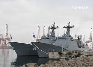 Kapal Korea Selatan Tiba di Sekitar Teluk Guinea