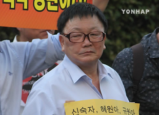 Familie ehemaligen Überläufers in Nordkorea ist am Leben