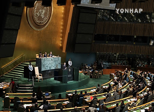 UN General Assembly Adopts Resolution on N. Korean Human Rights