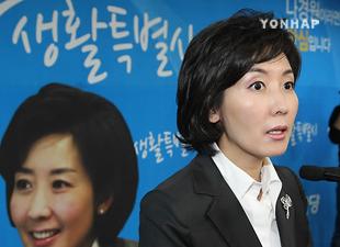 ソウル市長選立候補を表明 ハンナラ党最高委員