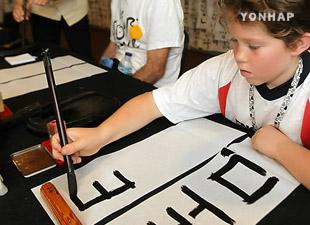 2012 год станет Годом корейского языка в России и Годом русского языка в Корее