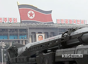 Nordkorea entwickelt leistungsfähigeres GPS-Störgerät