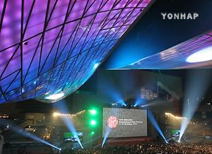 افتتاح مهرجان بوسان السينمائي الدولي