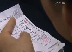 ソウル市長補欠選の投票率 過去最高の48.6%