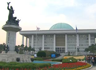 世宗市に国会議事堂の分院を設置へ 改正法が可決