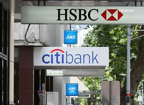Иностранные банки считают, что рост экономики РК не превысит 3%