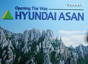 Hyundai Asan bất ngờ về chỉ thị tháo dỡ cơ sở hạ tầng du lịch núi Geumgang của lãnh đạo Bắc Triều Tiên