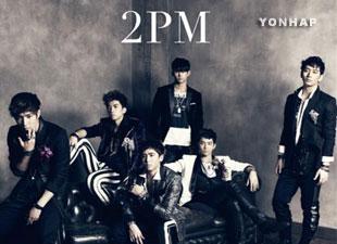 2PMのチャンソン 9月に日本でファン会