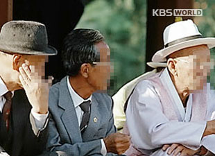 Average Life Expectancy in S. Korea Predicted to be 120 by 2045