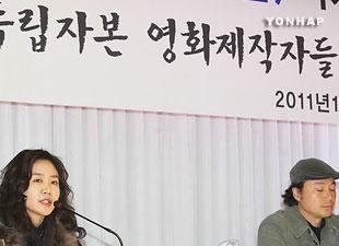 Corea intenta controlar la cuota de proyecciones en los cines