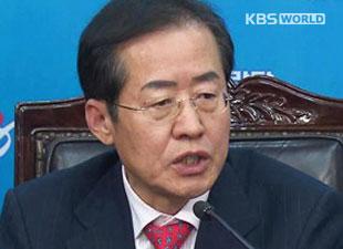 大国家党代表洪准杓发表革新方案