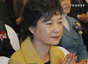 大国家党决定成立由朴槿惠领导的非常对策委员会