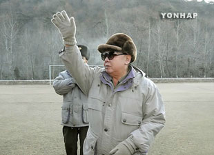 North Korean Leader Kim Jong-il Dies