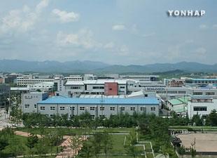 Le complexe intercoréen de Gaeseong fête ses neuf ans