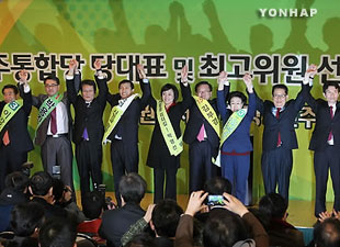 民主統合党 予備選挙で指導部候補9人を選出