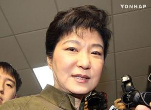 ハンナラ党 非常対策委員長に朴槿恵氏選出