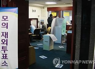 在外選挙中 脱北者の中国公館立ち入り禁止へ