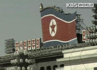 韓日仏も加わって8か国に 北韓機密情報枠組み