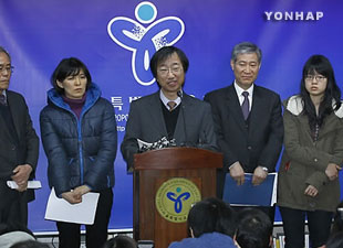 ソウル市 学生人権条例を公布