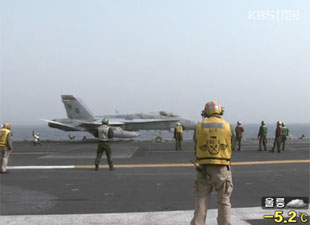 韓半島有事の際、 駐韓米人ら22万人を日本に避難