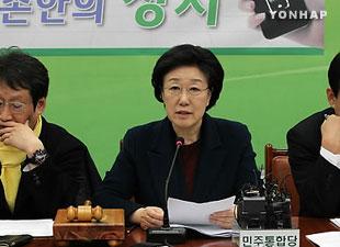 韓明淑代表 「韓米FTA修正しないと政権交代で破棄」