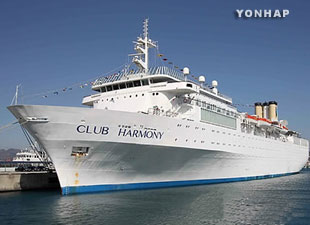 Eine Million Touristen kommen mit Kreuzfahrtschiffen nach Jeju