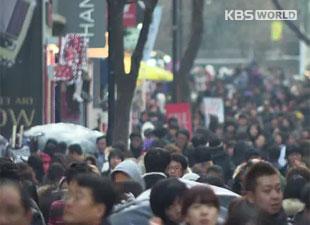 Seúl es la segunda megalópolis más poblada del mundo