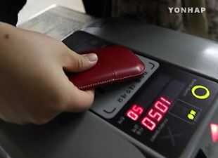 ソウル市 地下鉄料金引き上げを検討