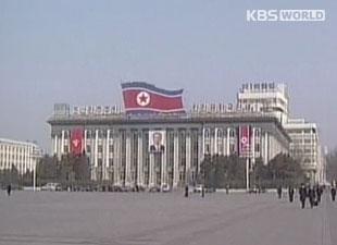 Reunión sixpartita no avanzará sin previa desnuclearización