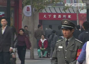 Chinese Call for Stronger Border Security Grows