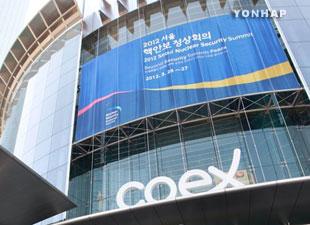 В Сеуле пройдёт Международная конференция по физике высоких энергий