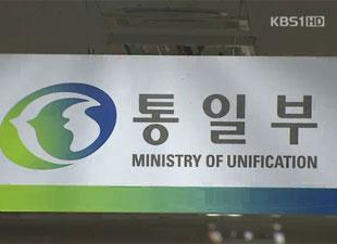 El cierre del complejo Gaesong bloqueó las relaciones intercoreanas