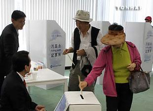 Wahlbeteiligung bei Auslandskoreanern beträgt 45 Prozent
