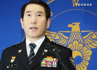 韩国警察厅长赵显五因水原杀人事件引咎辞职