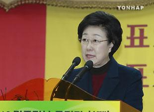 DUP-Chefin Han Myung-sook erklärt wegen Wahlniederlage Rücktritt
