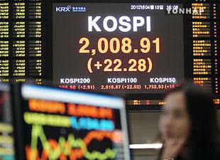 Le tir de la fusée nord-coréenne n'affecte pas la place financière sud-coréenne